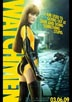 Akerman, Malin [Watchmen]