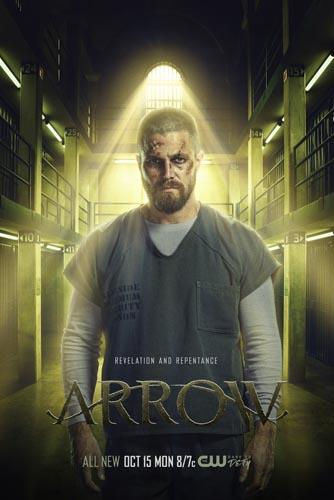 Amell, Stephen [Arrow] Photo