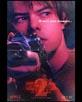 Heaton, Charlie [Stranger Things]