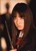 Kuriyama, Chiaki [Kill Bill]