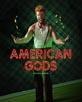 Schreiber, Pablo [American Gods]