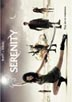 Serenity [Cast]