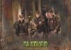Slither [Cast]